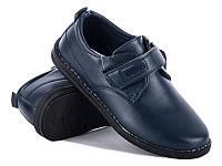 Туфли модные школьные мальчик 31-37/супинатор, стелька кожа