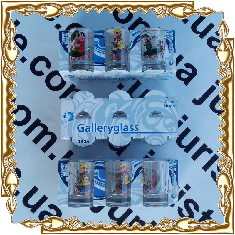 Набір 6 пр. склянок 50 мл. Приколи деколь 3Ф3 №0803