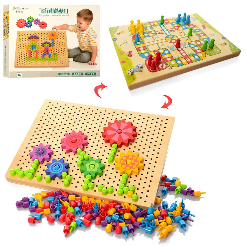 Детская мозаика (2в1)