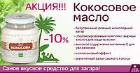 Жаркие июльские СКИДКИ!!!