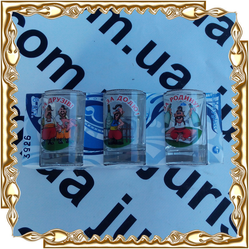 Набор 6 пр. стаканов 50 мл. Веселая Сечь деколь 3Ф3 №3926