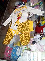 Потребительские товары  Костюм жираф в Украине. Сравнить цены ... a1df716816da5