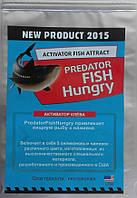 Fish Hungry - приманка для хищной рыбы (Фиш Хангри) #E/N