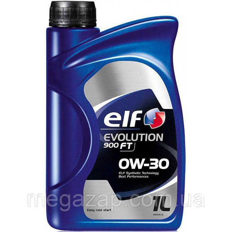 Масло моторное синтетическое Elf Evolution 900 FT 0W-30 1л.