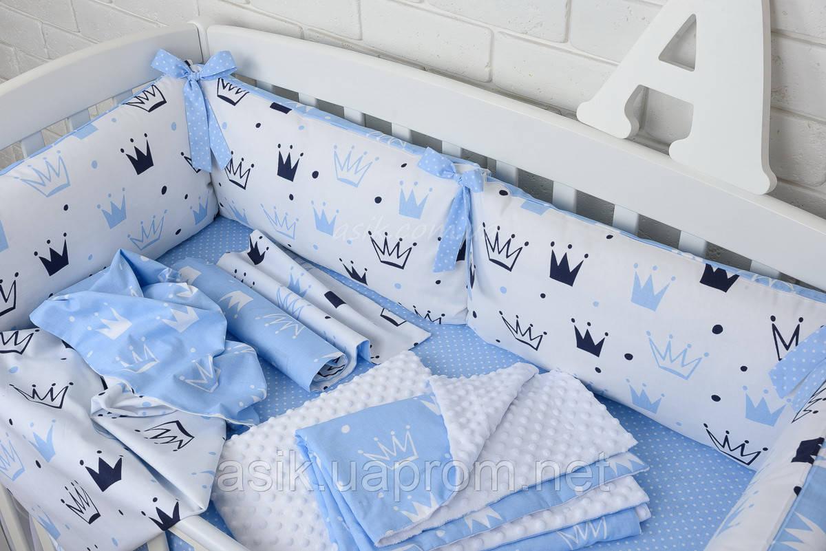 """Детская постель с бортиками-подушками 33*60 см """"Голубые короны"""""""