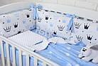 """Детская постель с бортиками-подушками 33*60 см """"Голубые короны"""", фото 3"""