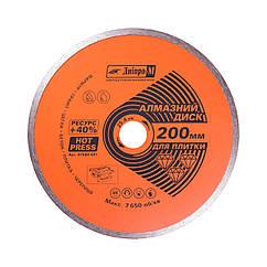 Алмазный отрезной диск(плитка) Дніпро-М 200х 25.4 мм