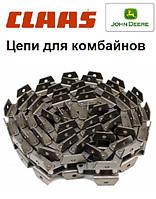 Зерновой элеватор Claas без скребков (7355916.0)