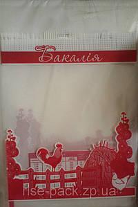 """Пакеты с рисунком """"БАКАЛІЯ 1 кг"""""""