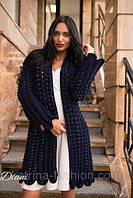 Женский модный вязаный кардиган ( 3 цвета) джинс