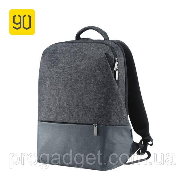 Xiaomi 90FUN City Concise Series School College Travel рюкзак классического стиля для современных студентов