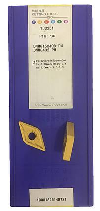 Пластина ZCC-CT DNMG 150408-PM YBC251, фото 2
