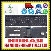 Клавиатура Lenovo Flex 15 G500S G505A G505G G505S S500 S510p Z510 S500