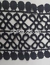 Кружево макраме черное, ширина 10см, цвет черный (1уп=9м)