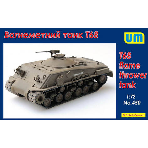Огнеметный танк Т68. 1/72 UM 450, фото 2