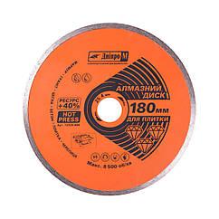 Алмазный отрезной диск(плитка) Дніпро-М 180х 25.4 мм