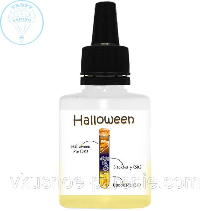 Halloween (Хеллоуин) готовый микс ароматизаторов