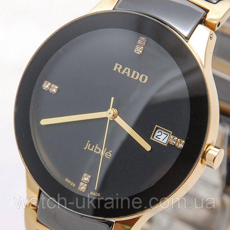 ec8a703c Купить Часы RADO jubile.Класс ААА по лучшей цене в интернет-магазине ...
