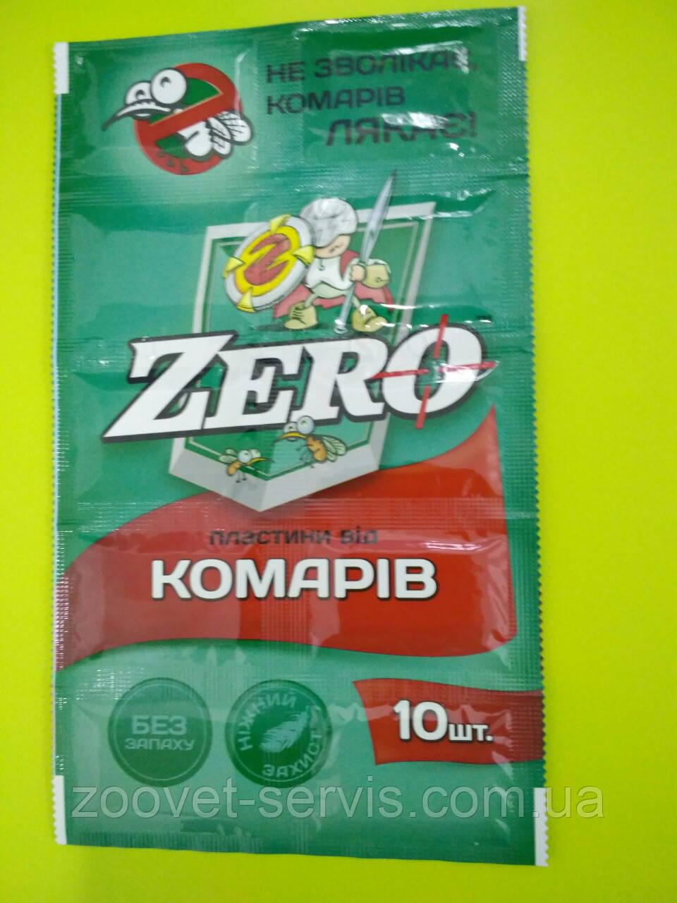 Пластины для защиты от комаров ZERO