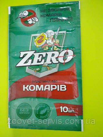 Пластины для защиты от комаров ZERO, фото 2