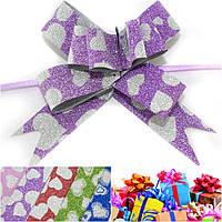 (10шт) Подарочные бантики (9х9см в собранном виде), бант-затяжка, цена за 10шт Цвет - Сиреневый в сердечко