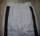 Трикотажные спортивные штаны на мальчика рост 134, 158, ТМ S&D Венгрия, фото 5