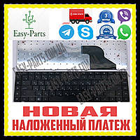 Клавиатура HP Compaq CQ 320 325 420 421 425 620 621 625 15.6 Гарантия!