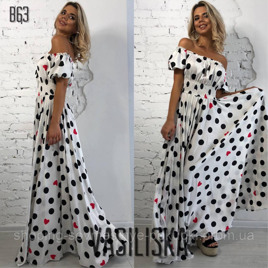 45fd9530fc7 Длинное платье с резинкой на плечах (разные цвета) купить в Украине ...