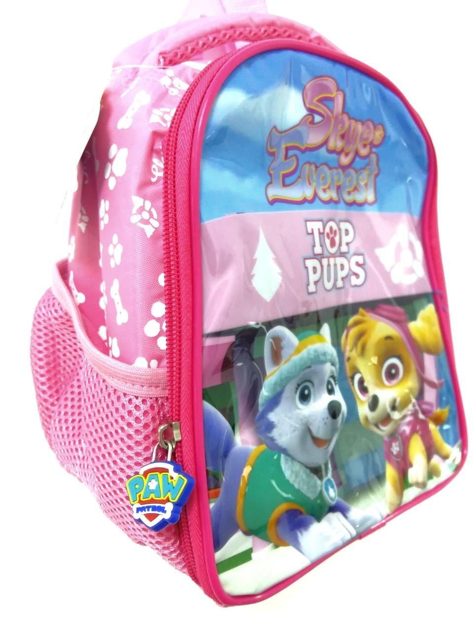 caadf1c15edf Термо-рюкзак для девочки Франция, цена 285 грн., купить в Луцке ...