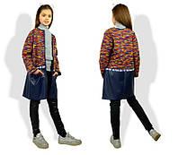 Детский кардиган для девочек ., фото 1