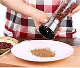 Микс перцев с солью Carat Salz Pfeffermishung в многоразовой мельнице, 85 г., фото 2