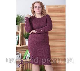 Бордовое платье с длинным рукавом 50-54