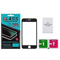 Защитное стекло для APPLE iPhone 7/8 (0.3 мм, 4D чёрное) Люкс