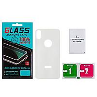 Защитное стекло для APPLE iPhone X (0.3 мм, 4D белое) на заднюю сторону Люкс