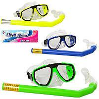 Набор для плавания 65112 маска