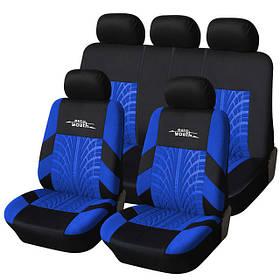 Авточехлы универсальные. Авто чехлы на сидения автомобильные. Накидки для автосидения ROAD Master Синие