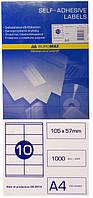 Бумага самоклеющаяся (10) Buromax А4 100 листов