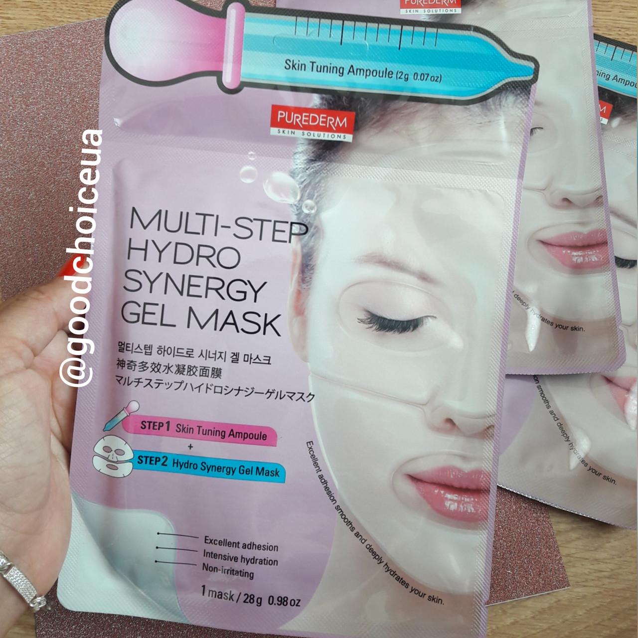 Двухфазная гидрогелевая маска Purederm Multi Step Hydro Synergy Gel Mask
