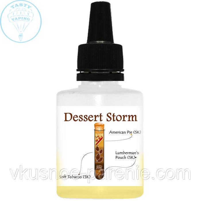 Dessert Storm (Табак + Американский пирог) готовый микс ароматизаторов