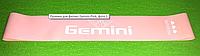 Резинка для фитнеса Gemini medium 14 кг (розовая)