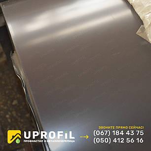 Профнастил ПС10 Темно-коричневый RAL 8019  глянец 0.45 Украина, фото 2