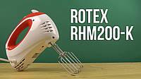 Миксер ROTEX RHM200-K Акция!