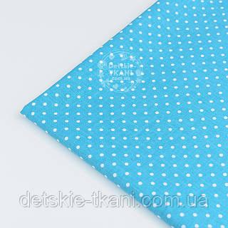 Лоскут ткани №1248а  с горошком 3 мм на тёмно-бирюзовом фоне