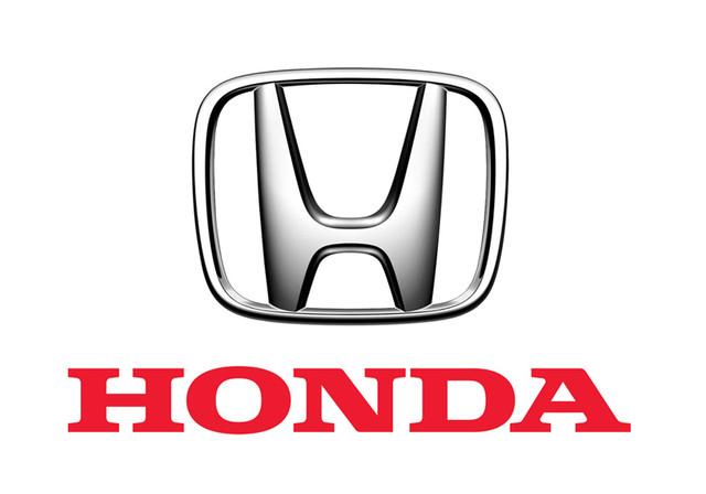 Замки блокировки для Honda