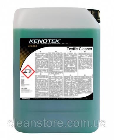 Очиститель текстиля и ковров Kenotek Textile Cleaner, 10 л., фото 2