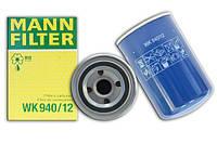 Фильтр топл. SCANIA 114, 124 (TRUCK) (пр-во MANN) WK940/12