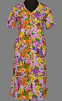 Длинный халат домашний женский больших размеров на молнии (100% хлопок) короткий рукав Украина