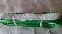 Строп текстильний тип СТП 2,0тн 3,5м