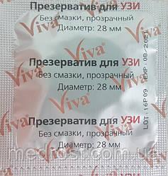 Презервативы VIVA (для УЗИ)