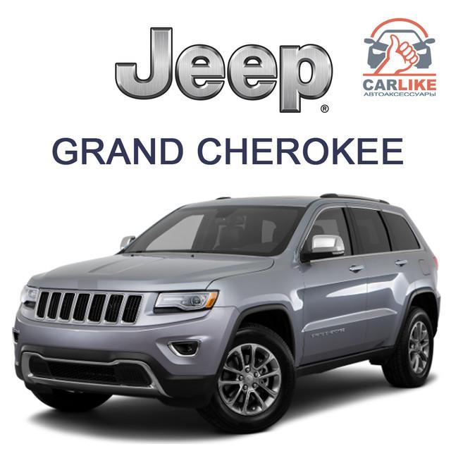 Фаркопы для Jeep Grand Cherokee
